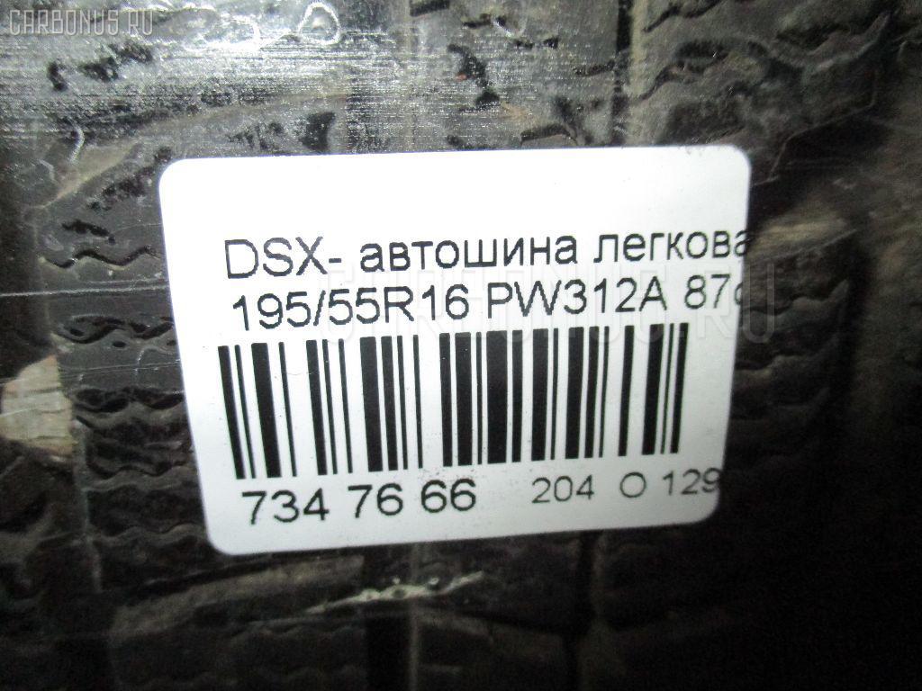 Автошина легковая зимняя DSX-2 195/55R16 DUNLOP PW312A Фото 8