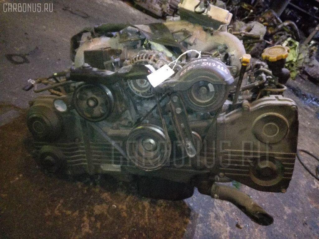 Двигатель SUBARU LEGACY WAGON BH5 EJ204DXAKE Фото 1