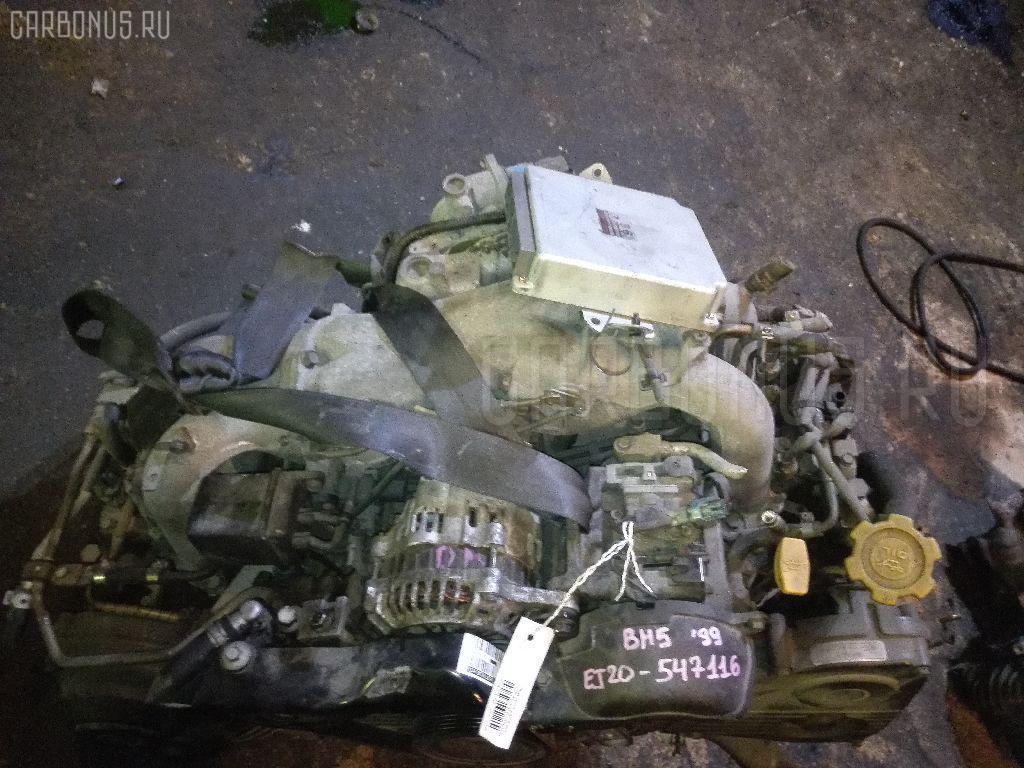 Двигатель SUBARU LEGACY WAGON BH5 EJ204DXAKE Фото 2