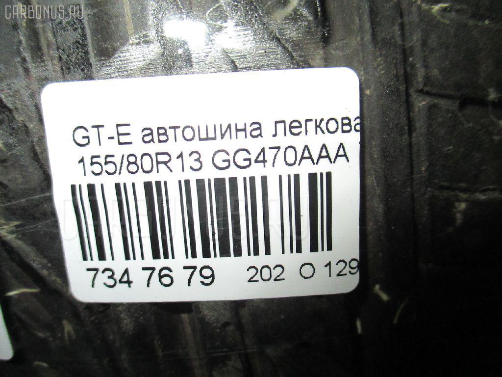 Автошина легковая летняя GT-ECO STAGE 155/80R13 GOODYEAR GG470AAA Фото 8