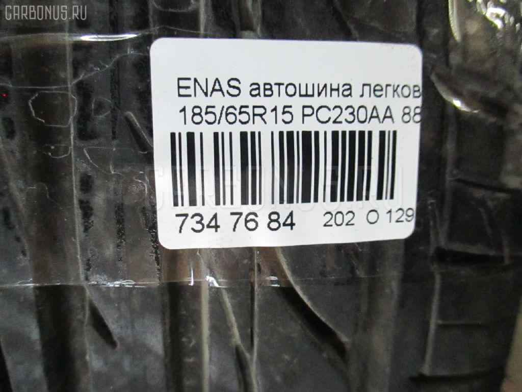 Автошина легковая летняя ENASAVE EC202 185/65R15 DUNLOP PC230AA Фото 8