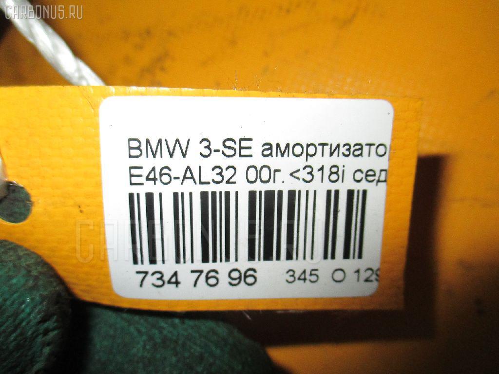 Амортизатор багажника BMW 3-SERIES E46-AL32 Фото 3