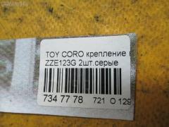 Крепление капота Toyota Corolla fielder ZZE123G Фото 2