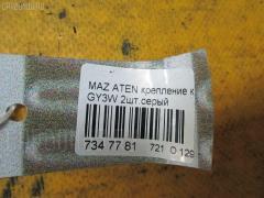 Крепление капота Mazda Atenza sport wagon GY3W Фото 2