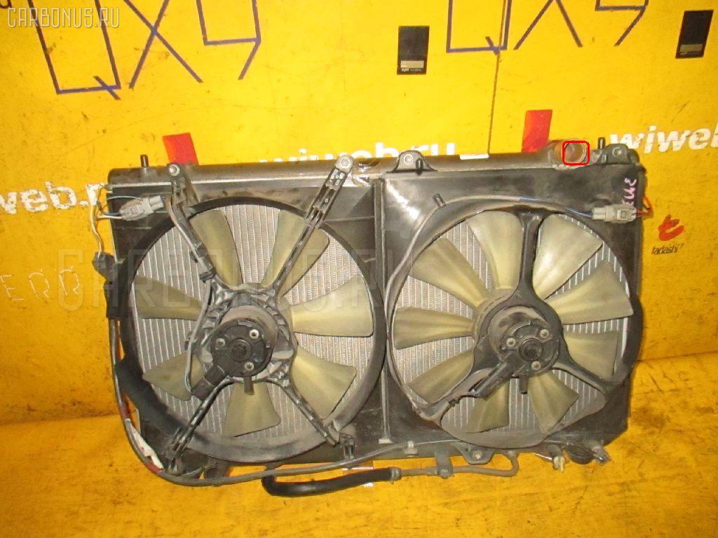Радиатор ДВС TOYOTA WINDOM MCV21 2MZ-FE. Фото 10