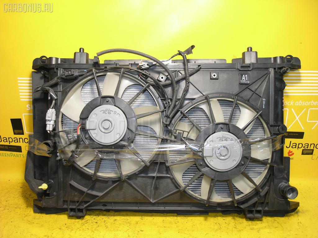 Радиатор ДВС TOYOTA BLADE AZE156H 2AZ-FE Фото 2