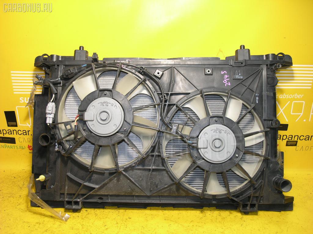 Радиатор ДВС TOYOTA BLADE AZE156H 2AZ-FE Фото 1