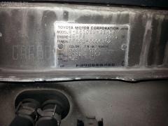 Балка под ДВС Toyota Corolla wagon EE102V 4E-FE Фото 2
