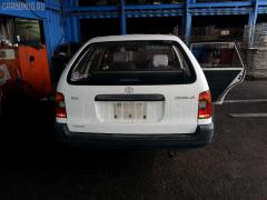 Стоп Toyota Corolla wagon EE102V Фото 7