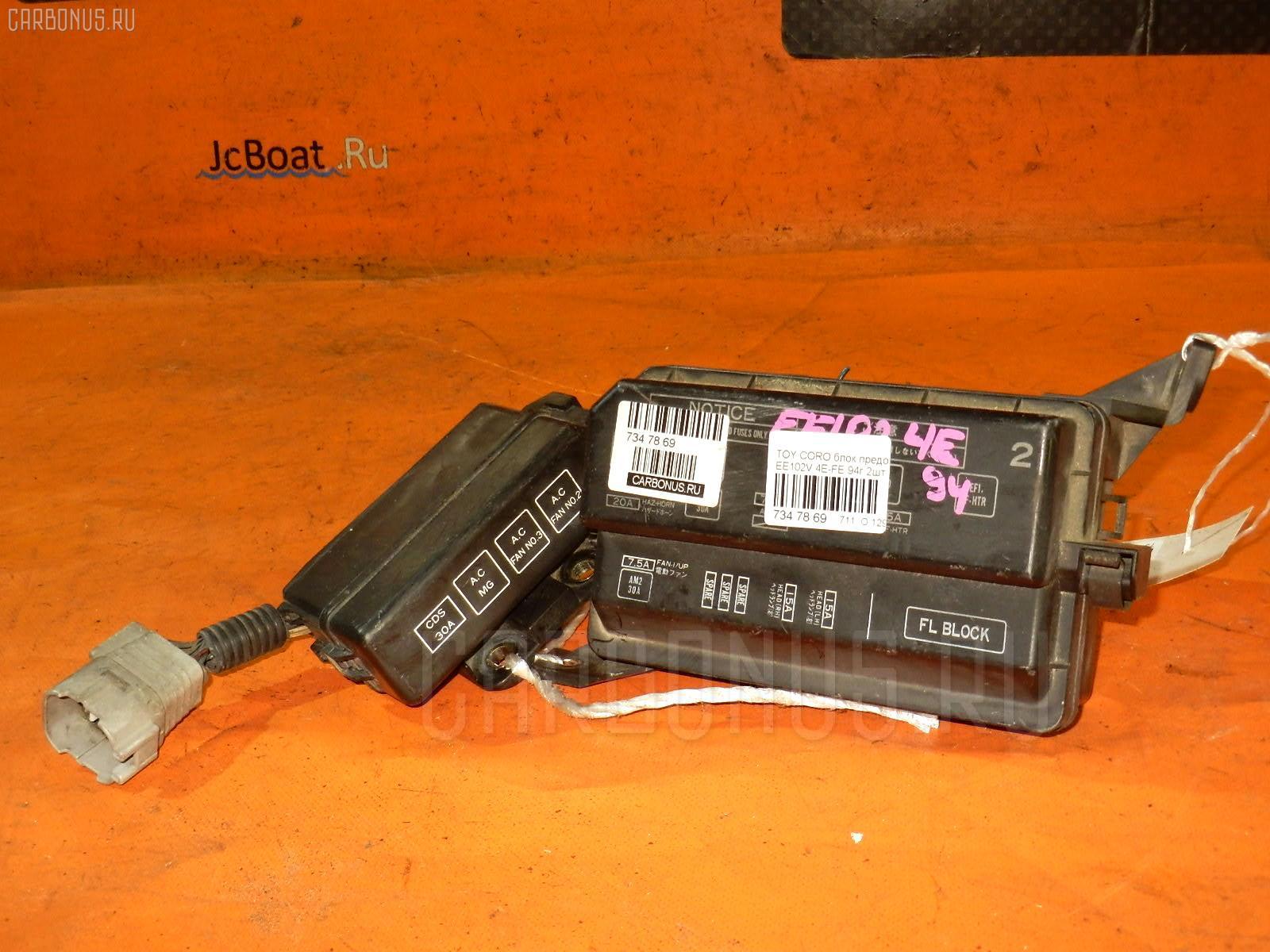 Блок предохранителей TOYOTA COROLLA WAGON EE102V 4E-FE Фото 1