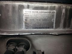 Зеркало двери боковой Toyota Corolla wagon EE102V Фото 4