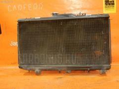 Радиатор ДВС TOYOTA COROLLA WAGON EE102V 4E-FE Фото 4