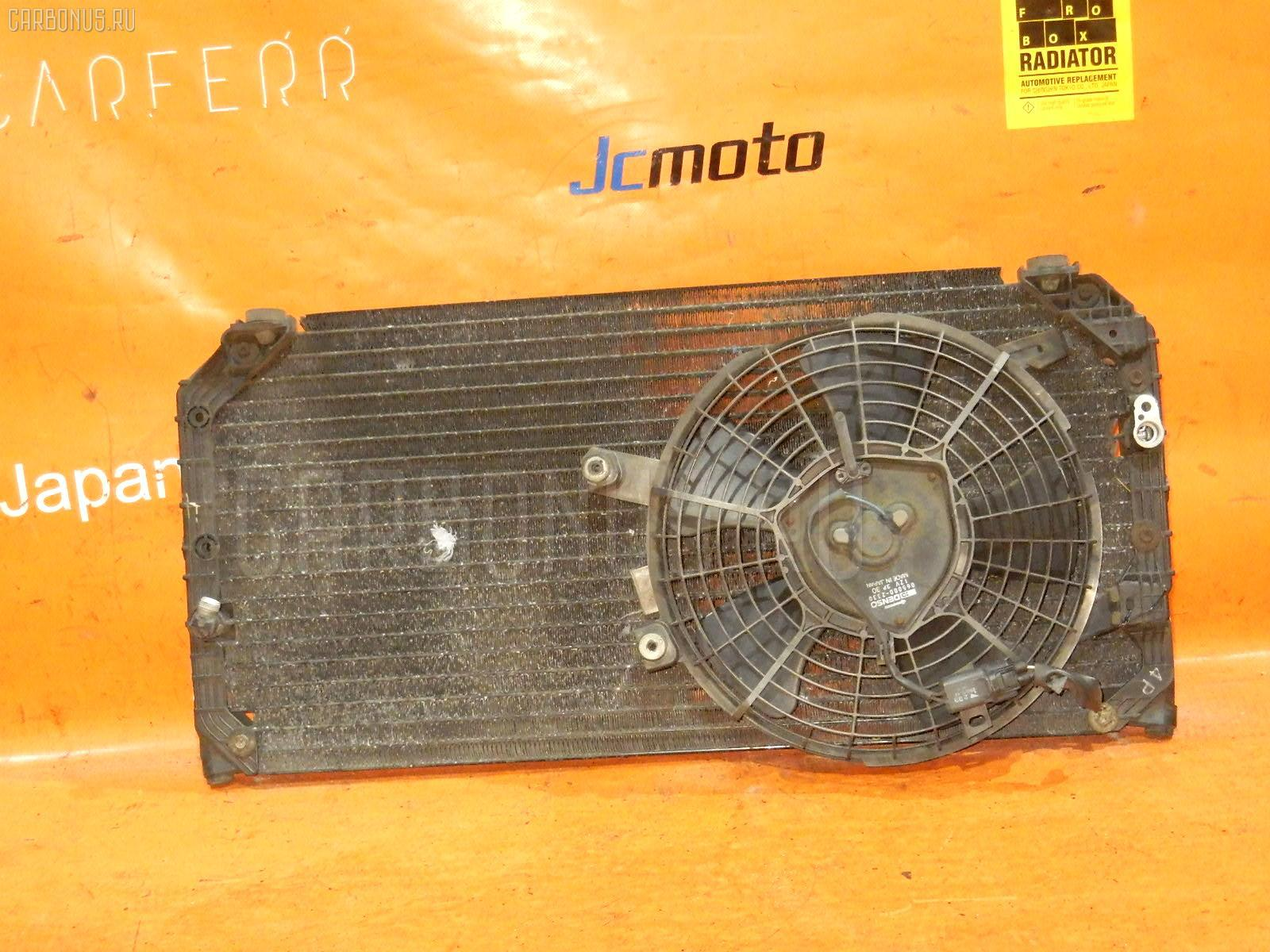 Радиатор кондиционера TOYOTA COROLLA WAGON AE109V 4A-FE. Фото 11