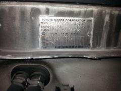 Решетка под лобовое стекло Toyota Corolla wagon EE102V Фото 2