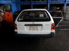 Решетка под лобовое стекло Toyota Corolla wagon EE102V Фото 6