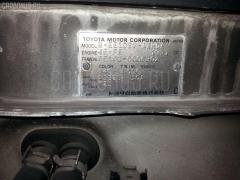 Подушка двигателя TOYOTA COROLLA WAGON EE102V 4E-FE Фото 3