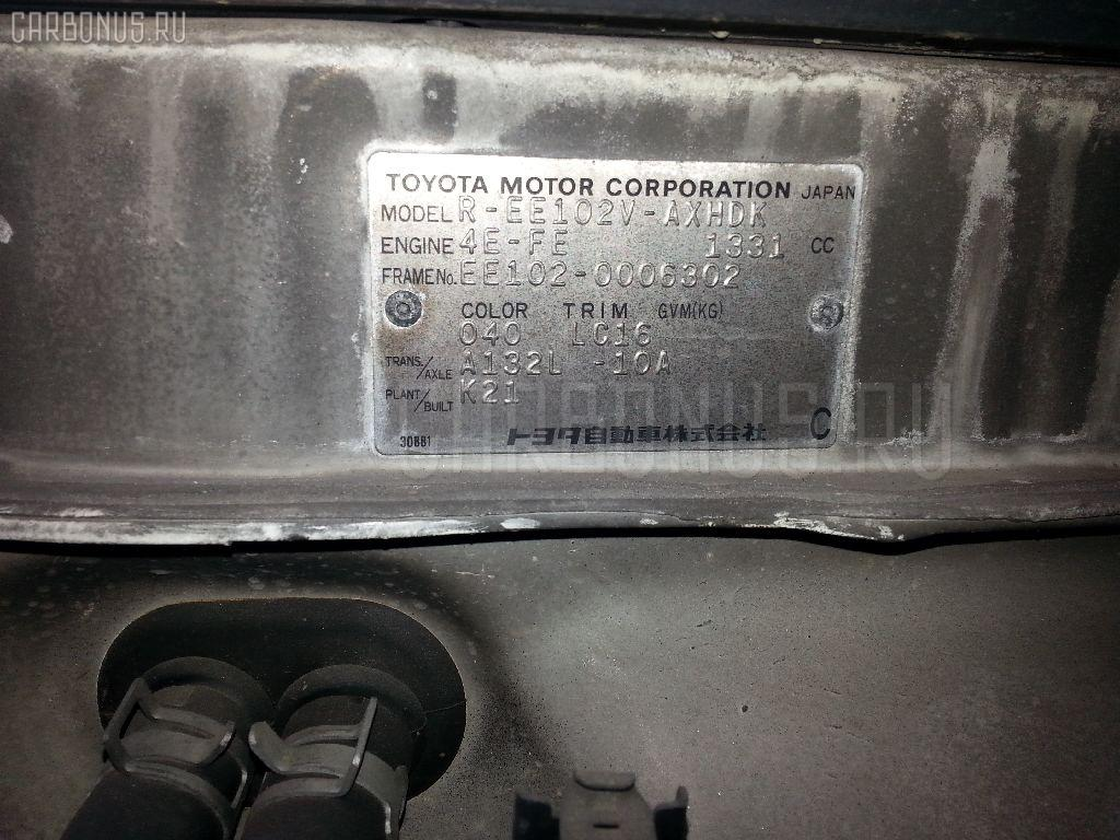 Главный тормозной цилиндр TOYOTA COROLLA WAGON EE102V 4E-FE Фото 3