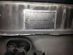 Главный тормозной цилиндр TOYOTA COROLLA WAGON EE102V 4E-FE Фото 6