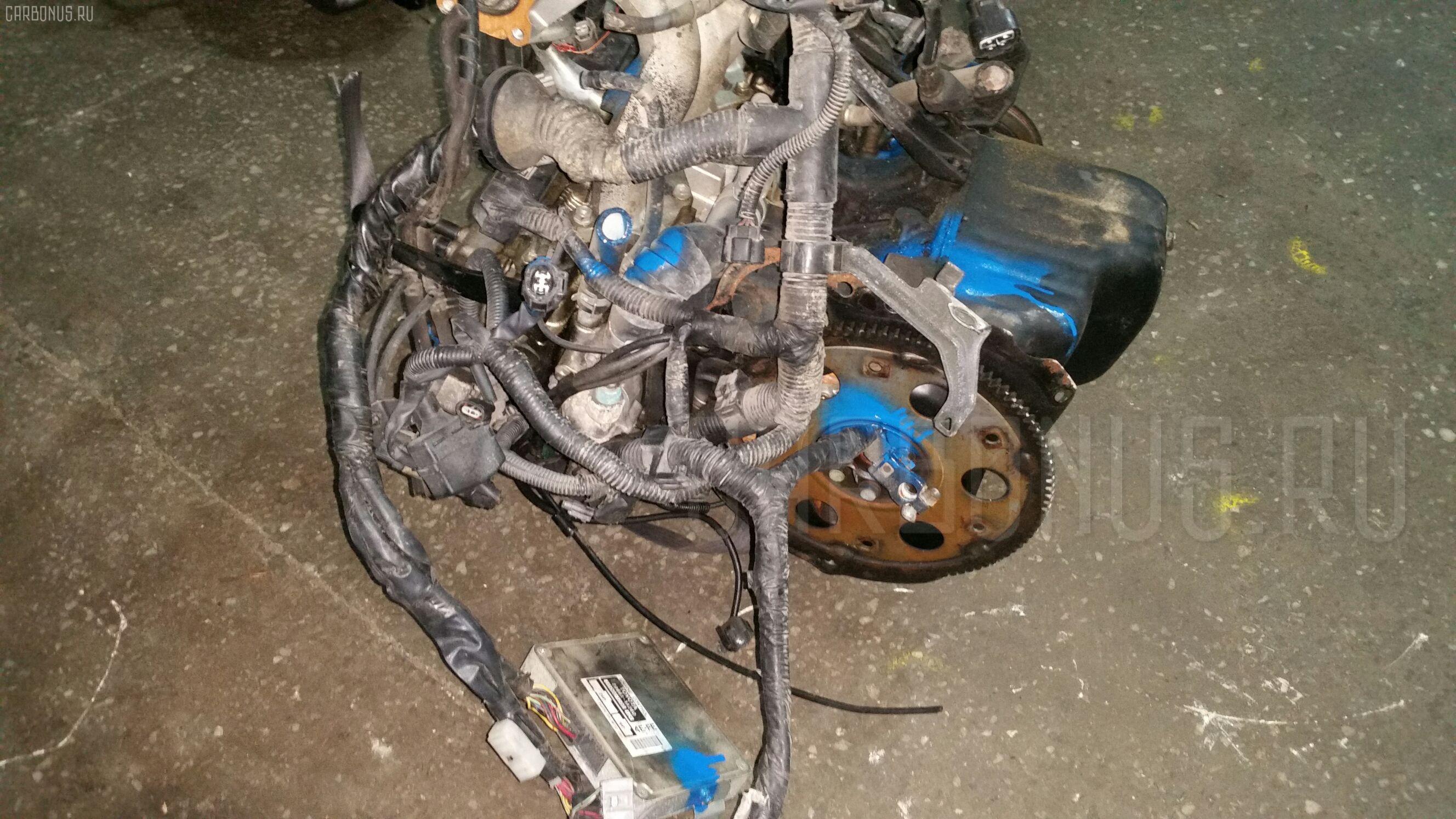 Двигатель TOYOTA COROLLA WAGON EE102V 4E-FE Фото 1