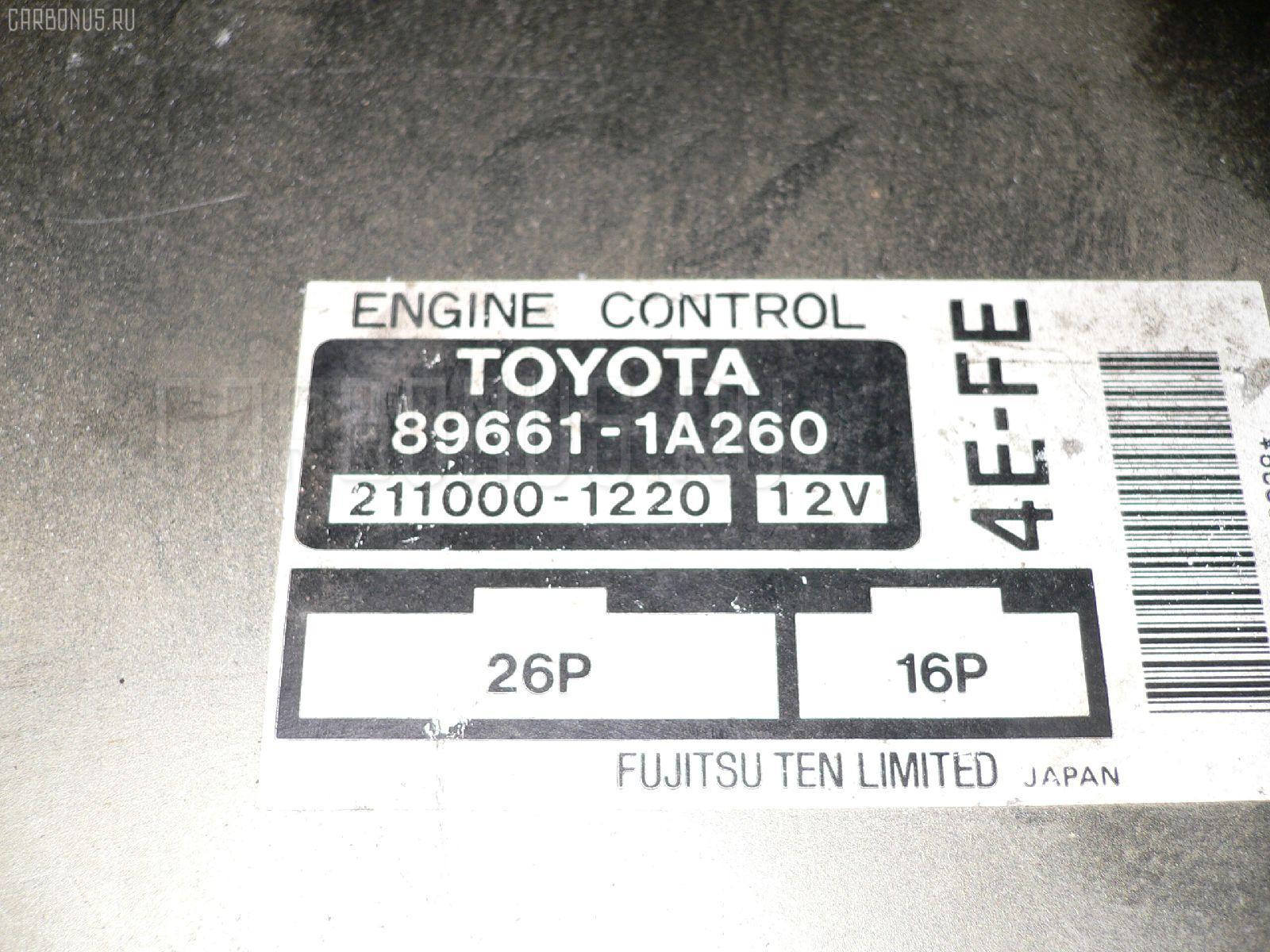 Двигатель TOYOTA COROLLA WAGON EE102V 4E-FE Фото 8