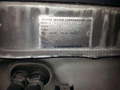 Дроссельная заслонка Toyota Corolla wagon EE102V 4E-FE Фото 4