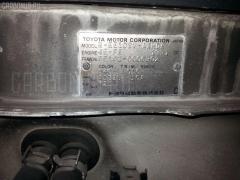 Бензонасос Nissan X-trail NT30 QR20DE Фото 3