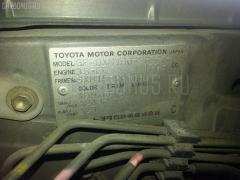 Переключатель поворотов Toyota Gaia SXM15G Фото 3