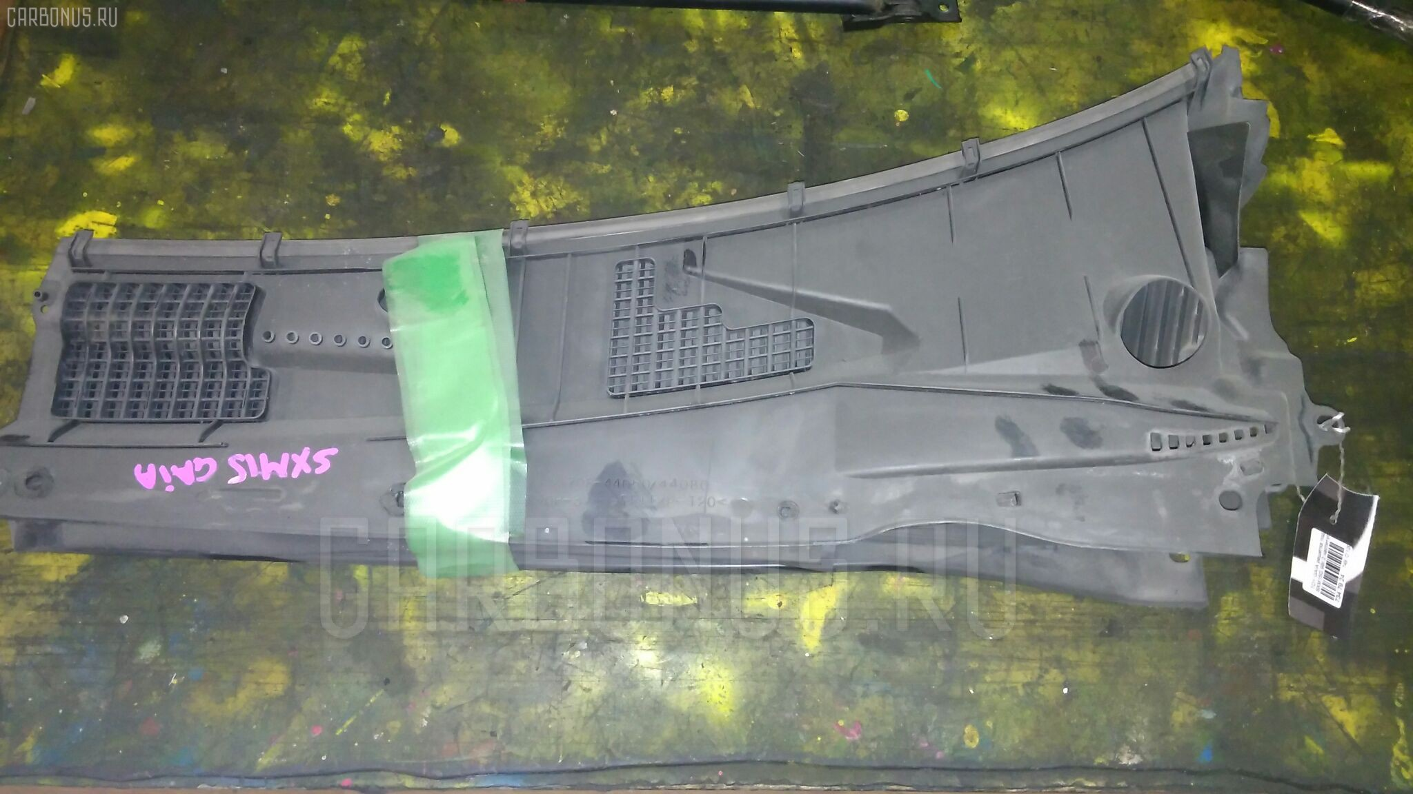 Решетка под лобовое стекло Toyota Gaia SXM15G Фото 1