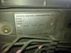 Решетка под лобовое стекло Toyota Gaia SXM15G Фото 4