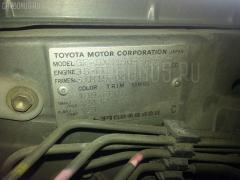Подкрылок Toyota Gaia SXM15G 3S-FE Фото 2