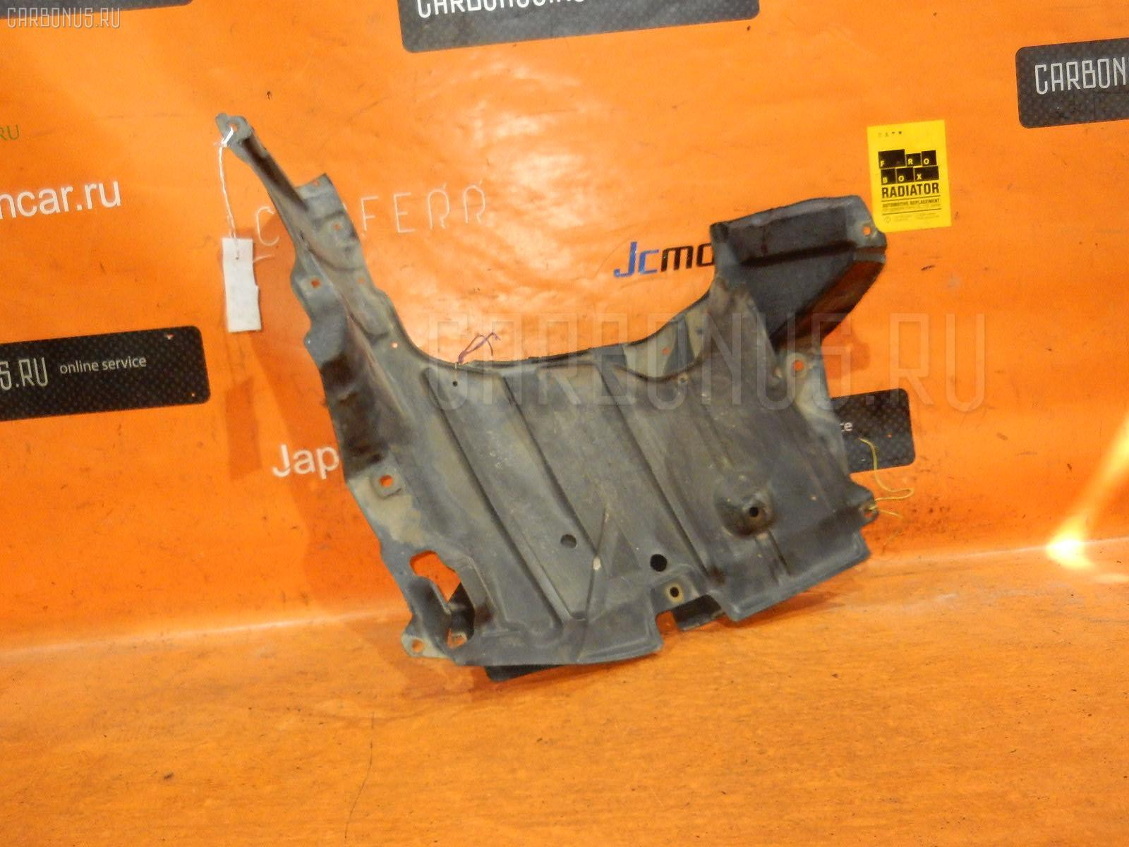 Защита двигателя TOYOTA GAIA SXM15G 3S-FE Фото 1