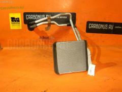 Радиатор печки TOYOTA GAIA SXM15G 3S-FE Фото 1