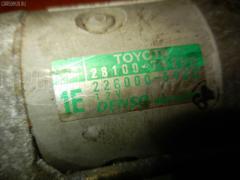 Стартер Toyota Gaia SXM15G 3S-FE Фото 3