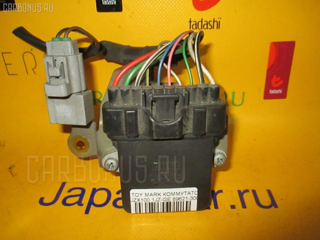 Коммутатор TOYOTA MARK II JZX100 1JZ-GE Фото 1