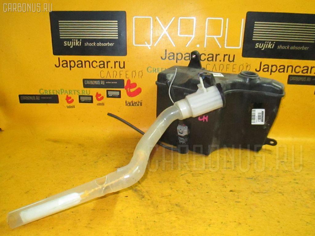 Бачок омывателя Toyota Chaser JZX101 Фото 1