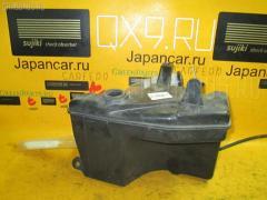 Бачок омывателя Toyota Chaser JZX101 Фото 2