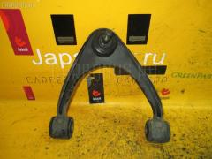 Рычаг Toyota Cresta GX100 1G-FE Фото 1