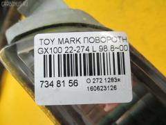 Поворотник бамперный Toyota Mark ii GX100 Фото 3