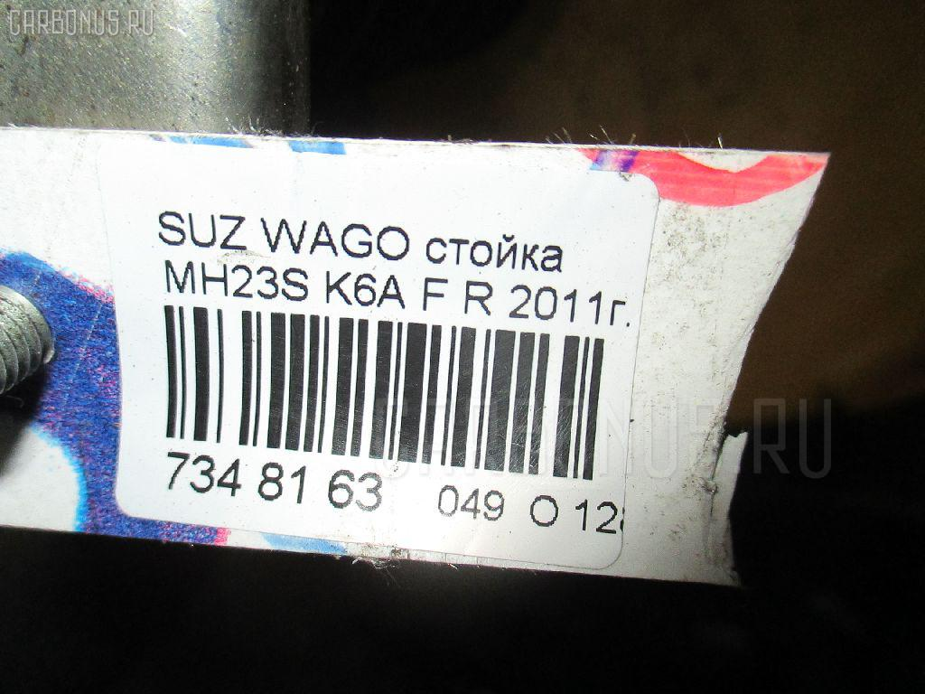 Стойка SUZUKI WAGON R MH23S K6A Фото 3
