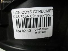 Спидометр Honda Odyssey RA6 F23A Фото 3