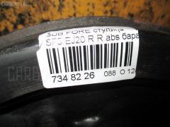 Ступица Subaru Forester SF5 EJ20 Фото 3