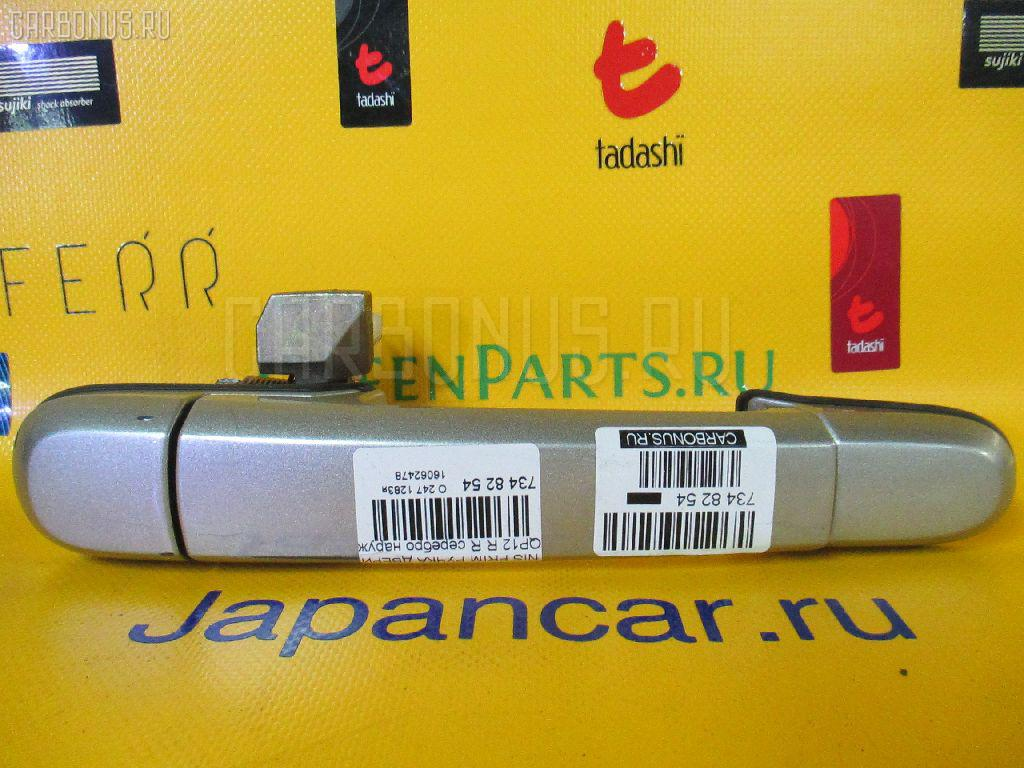 Ручка двери Nissan Primera QP12 Фото 1