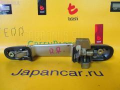 Ручка двери Nissan Primera QP12 Фото 2