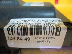 Катушка зажигания Toyota Crown JZS151 1JZ-GE Фото 6