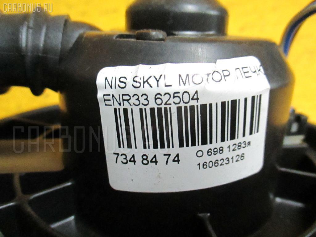 Мотор печки NISSAN SKYLINE ENR33 Фото 3