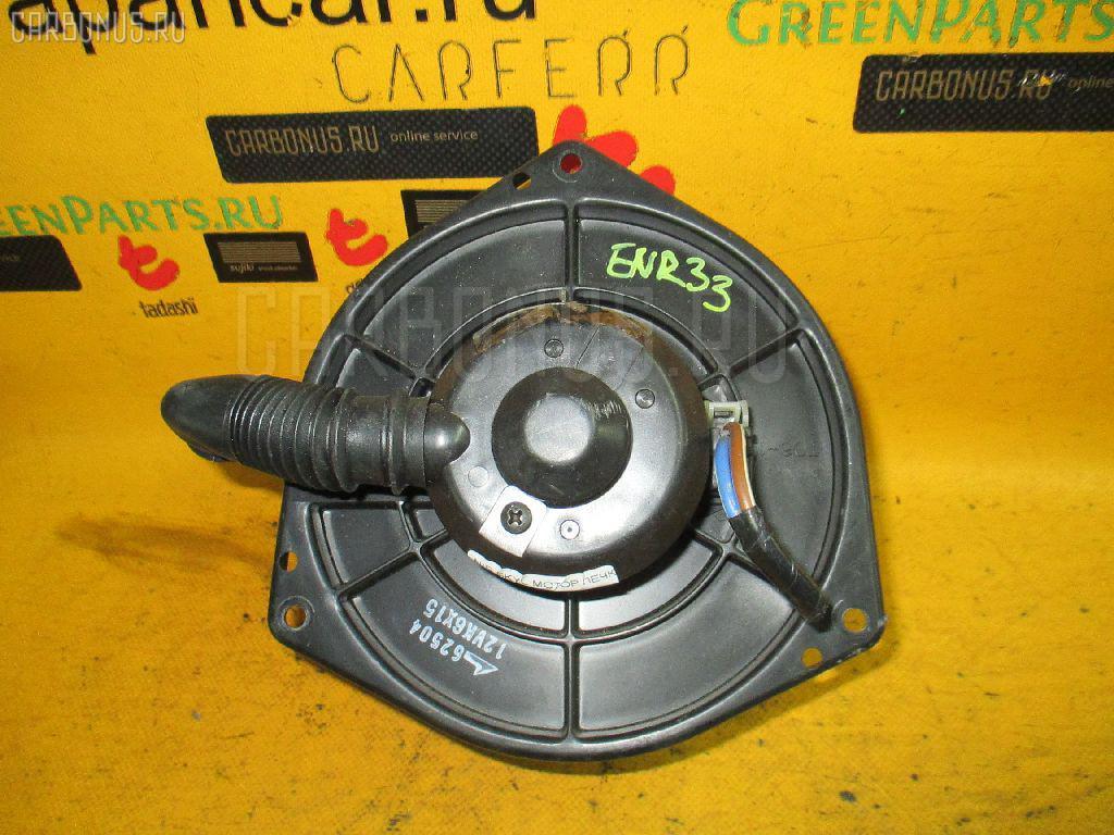 Мотор печки NISSAN SKYLINE ENR33. Фото 5