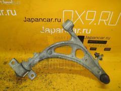 Рычаг Subaru Legacy wagon BH5 EJ20 Фото 1