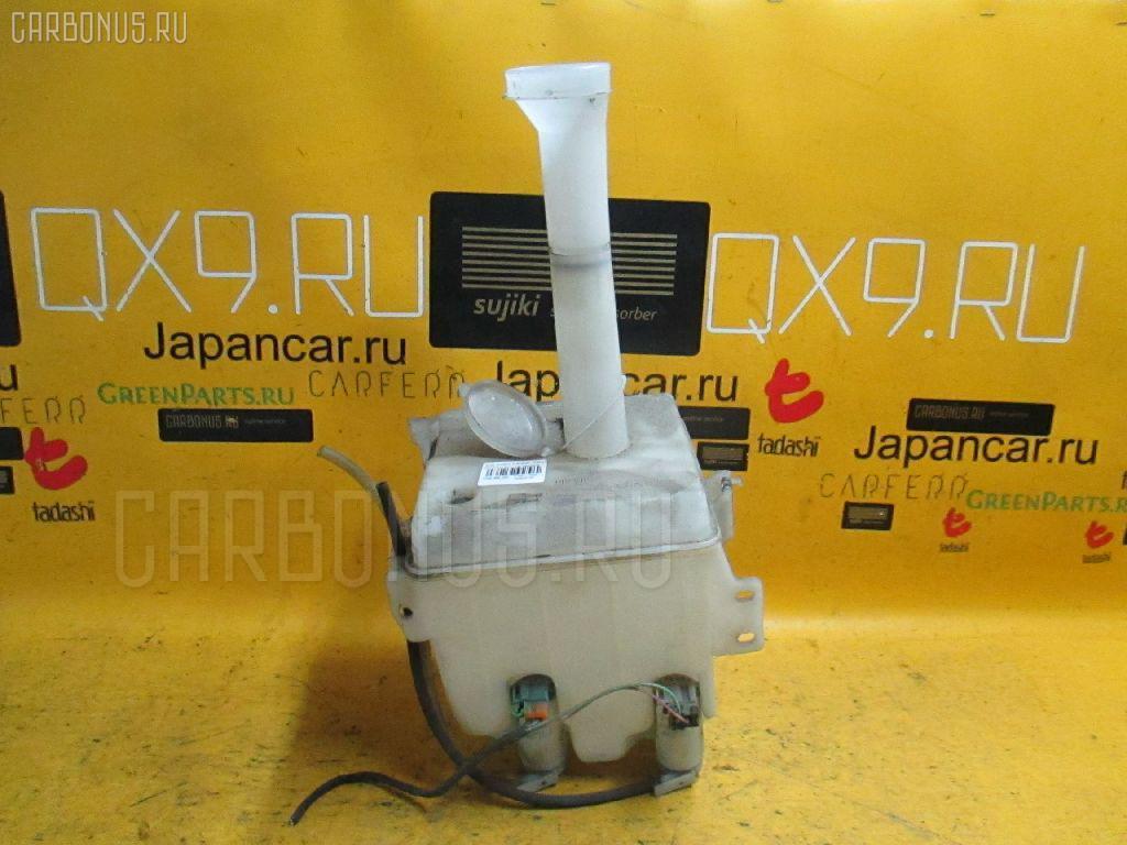 Бачок омывателя Nissan Avenir PNW10 Фото 1