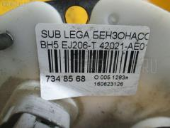 Бензонасос Subaru Legacy wagon BH5 EJ206-TT Фото 3