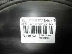 Главный тормозной цилиндр Subaru Forester SF5 EJ20 Фото 4